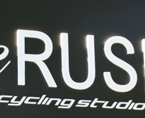 The Rush Studio | La Jolla