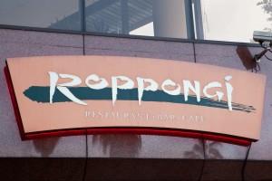Roppongi Hosts SDMNO